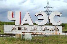 В Киеве помолились о жертвах аварии на Чернобыльской АЭС