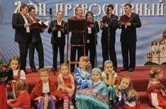 На выставке-ярмарке «Дон Православный» представят уникальный проект