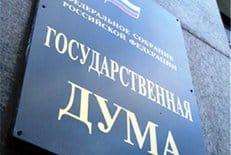 Госдума приняла закон о тестировании школьников на наркотики в первом чтении