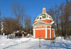 На Крещение искупаться в проруби можно будет в центре Москвы