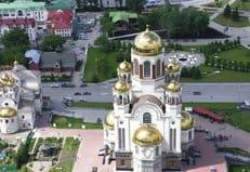 Около 50 тысяч верующих почтили память царской семьи в Екатеринбурге