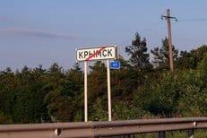 В Крымск отправились добровольцы из Екатеринбурга