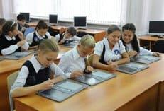 В школах Литвы отказываются от слов «мать» и «отец»