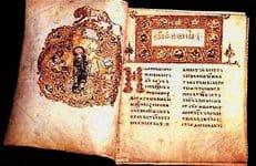 Столичные мастера отреставрировали Евангелие XVI века