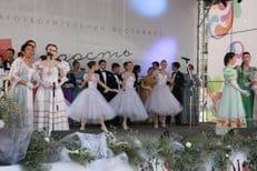 Благотворительный фестиваль «Радость добрых дел» собрал около 20 тысяч гостей