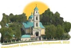 Фестиваль для трудолюбивых