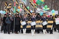 В Москве прошло шествие против оккультизма