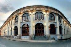 «Фома» и «Радонеж» приглашают на конференцию, посвященную паломничеству и туризму