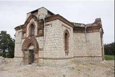 Храм в честь Серафима Саровского открыли в Грузии
