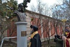 В Софии освятили памятник герою русско-турецкой войны генералу Иосифу Гурко