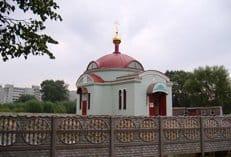 В тверском храме замироточили иконы святой Ксении Петербургской и «Неупиваемая чаша»