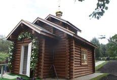 В столичном районе Матвеевское освятили храм-часовню, возведенный по «Программе 200»