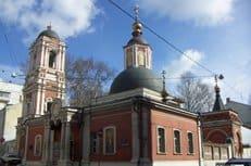 Церковь святителя Николая Чудотворца в Подкопае признана памятником культурного наследия