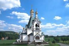 В храме Ярославля создадут мемориал в честь погибшей хоккейной команды «Локомотив»