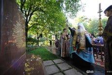 В Москве восстановят храм, разрушенный войсками Наполеона