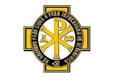 Императорское православное общество откроет русскую школу в Вифлееме и подворье в Иерусалиме