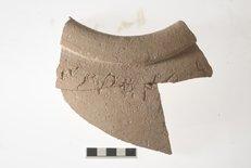 В Иерусалиме нашли предположительно самые древние предметы с письменами