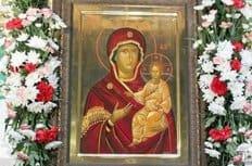 В Приднестровье принесен список чудотворной иконы Божией Матери «Арсаниотиса» с Афона