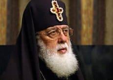 Католикос-Патриарх Илия II выступил против ряда положений антидискриминационного закона