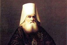 В Иркутской области создадут культурный Центр в честь святителя Иннокентия (Вениаминова)