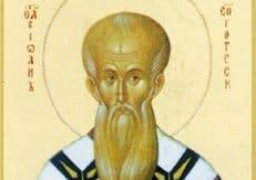 В Грузии канонизировали первого епископа страны Иоанна Готского (Готфского)
