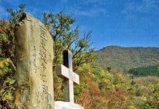 В библиотеке Ватикана обнаружены документы о жестоких гонениях на христиан в средневековой Японии