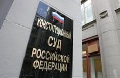 Конституционный суд разрешил проводить богослужения вне культовых зданий