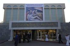В Узбекистане нашли картину «Оплакивание Христа» из коллекции Николая II