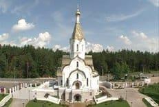 Храм, который должен примирить народы, освятит патриарх Кирилл