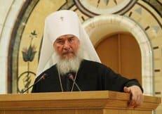 Христианин должен видеть «ближнего» в каждом человеке, - митрополит Калужский Климент