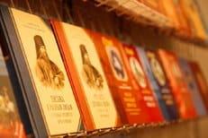 В Москве открывается православный читательский клуб