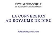 В Париже презентовали книгу патриарха Кирилла «Тайна покаяния» на французском языке