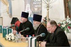 В Москве представили первых два тома из Собрания трудов патриарха Кирилла