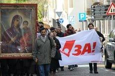 В Белграде прошел крестный ход за запрет абортов