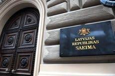 В Латвии 9 мая хотят сделать Днем траура
