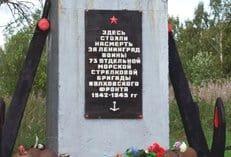 На месте боев за Ленинград построят храм и создадут мемориальную зону