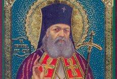 Больницу, где работал святитель Лука (Войно-Ясенецкий), сделают монастырем в его честь