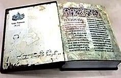 Древняя книга заговорила