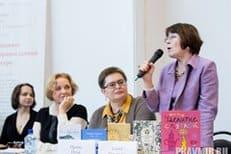 В Москве прошла встреча православных писательниц