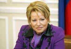 Спикер Совета Федерации Валентина Матвиенко выступила против ювенальной юстиции