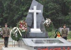 Во Владивостоке освятили мемориал памяти пострадавших в годы репрессий