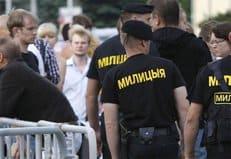 В Беларуси создан первый Клуб православных милиционеров