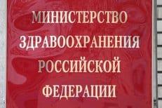 Минздрав России начал разработку порядка тестирования учащихся на наркотики