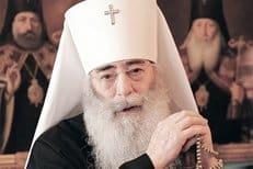 Митрополит Санкт-Петербургский Владимир попросил перенести концерты в Смольном соборе из-за Великого поста