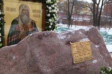 Патриарх Кирилл совершил молебен на месте будущего памятника священномученику Ермогену