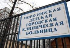 На территории столичной Морозовской больницы планируют восстановить храм