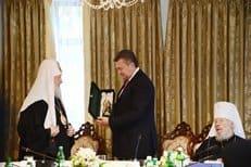 Президент Украины наградил глав Православных Церквей государственными наградами