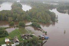 Церковь передала пострадавшим от наводнения в Биробиджанской епархии 419 тысяч рублей