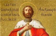 В Москву принесут икону святого Александра Невского с частицей его мощей