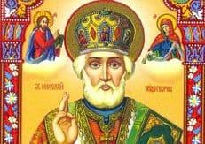 Сегодня день памяти святителя Николая Чудотворца